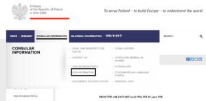 Example of visa information tab