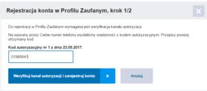 Legal basis for a PESEL number: ePUAP Registration form - SMS code